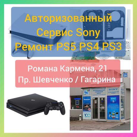 ‼️ PS5 PS4 PS3 Чистка Термопаста. Ремонт приставок PlayStation PSVita