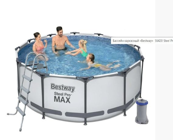 Каркасный бассейн Bestway 56420 366х122 см, насос, лестница, тент,