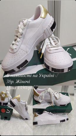 Кросівки жіночі, 38 розмір, оригінальні, привезені з Іспанії