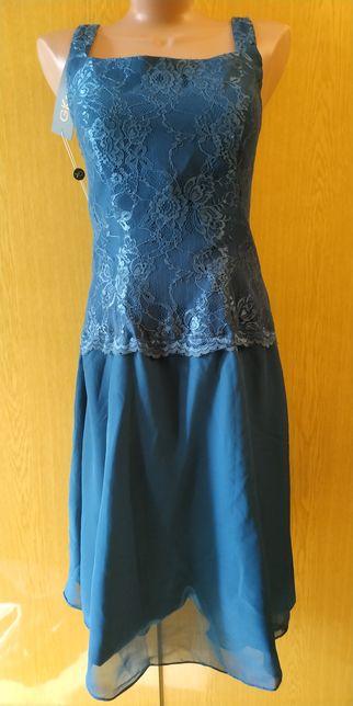 продам платье вечернее Grace Karin