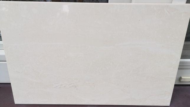 Enrica Crema Ściana 25 x 40 cm | Płytki łazienkowe | Glazura | Kremowy