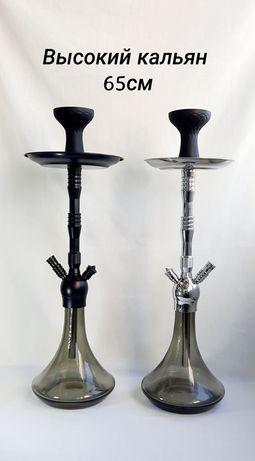 Высокий кальян 65 см.Finest Shisha 6520-1+Подарок!