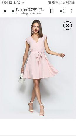 Красивое летнее платье 48р