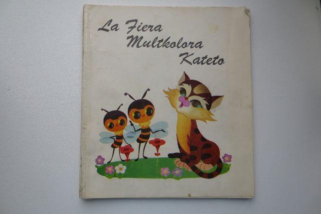 Детская книга на языке эсперанто La fiera multkolora kateto