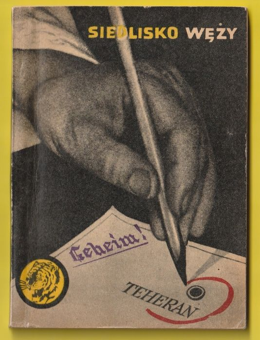 Żółty tygrys - Siedlisko węży - Jan Weraksa - 1965 / 14
