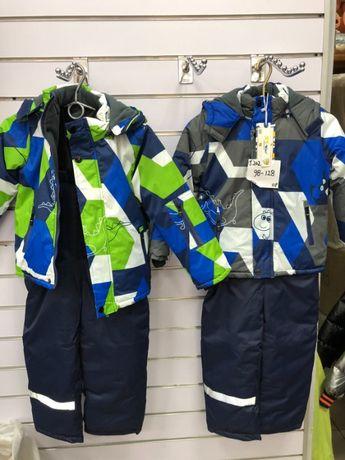 Комбинезоны для мальчика, до -30!! куртка и штаны 98,104,110,116,122,1