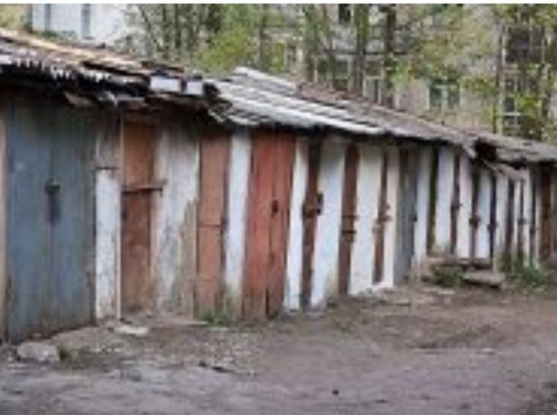 Сарай центр Харцызск