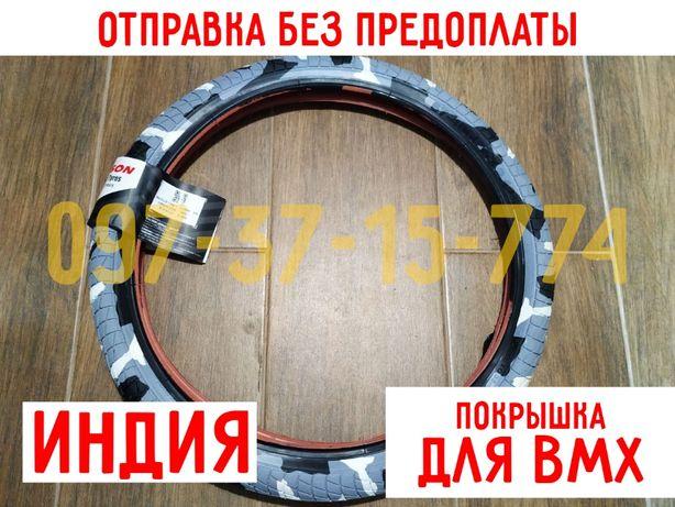 Резина на BMX Трюковой Велосипед Ralson R-4602 20x2.125 Серый камуфля