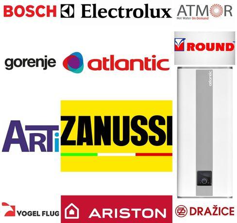 Бойлер Atlantic Bosch Zanussi Ariston Gorenje Electrolux со скидкой%