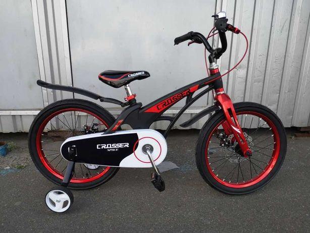 Велосипед облегченный Crosser MAGNESIUM BIKE SPACE магнезиум сплав 20