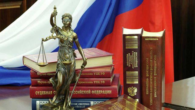 Юридические вопросы в России и в Крыму