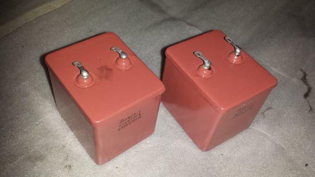 конденсаторы МБГО-1 10 мкФ 630В ссср