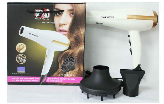 Профессиональный фен для волос Promotec Pm-2305, white (3000 Вт)