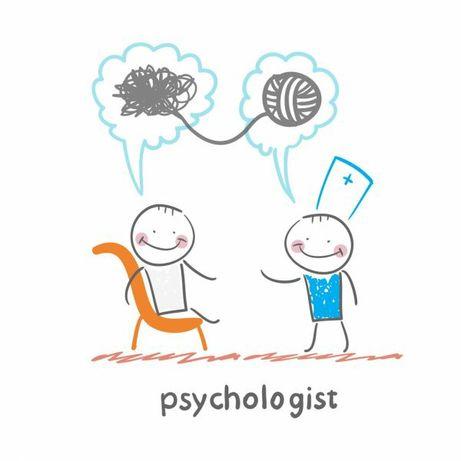 Лучший психолог онлайн