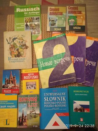 Zestaw do nauki języka Rosyjskiego - książki