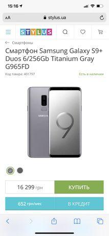 Телефон самсунг galaxy s9+