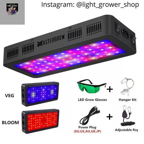 Лампа биколорная, фитолампа полного спектра. 300W/600W/1200W лампа