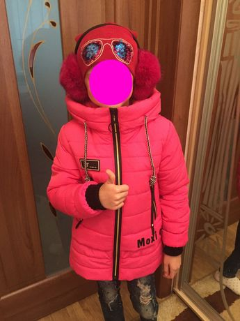 Куртка для девочки демисозонная