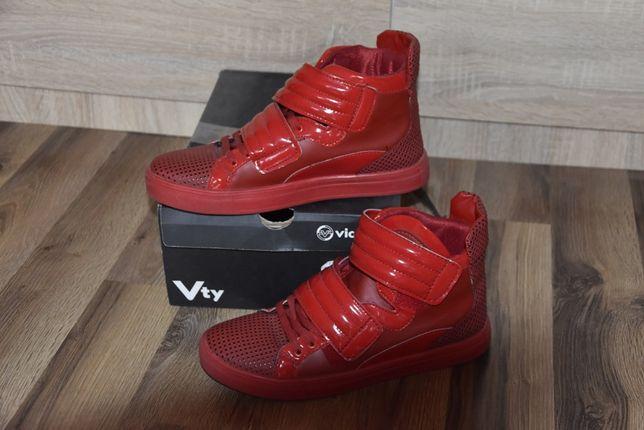 Buty męskie czerwone OKAZJA !!!