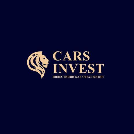 Cars Invest - Инвестиции с залогом до 28% годовых в $$