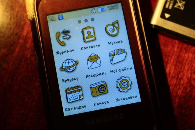 Samsung GT-C3300i телефон мобільний сенсорний + карта пам'яті на 8 ГБ