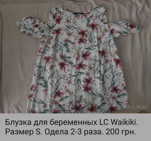 Блузка для вагітних LC Waikiki