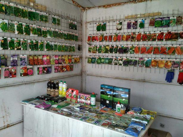Готовый бизнес! Семена и удобрения!