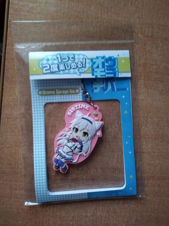 Rokudenashi Majutsu Koushi to Akashic Records dwustronny brelok anime