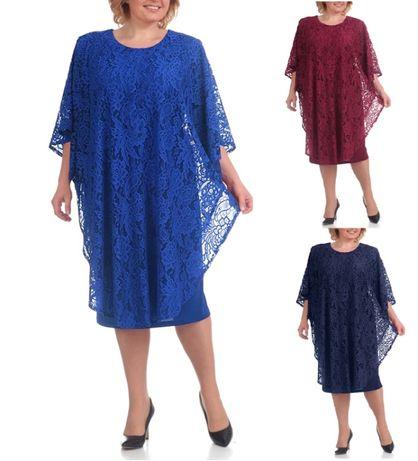NOWE Sukienki 44 - 54 z Polski duże rozmiary