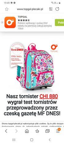 Plecak Topgal stan idealny! Plecak szkolny. Tornister dla dziewczynki!