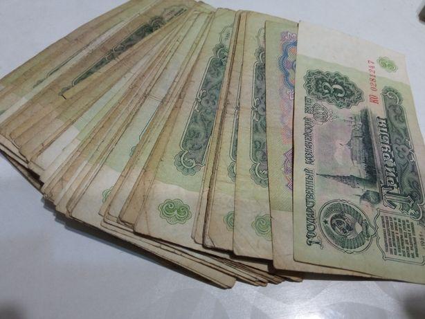3 рубля 1961 года. Количество.