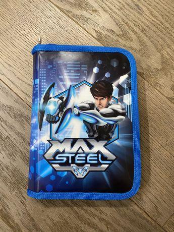 Пенал Kite Max steel