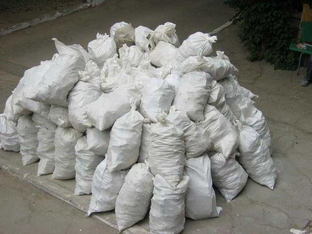 Вивіз сміття , утилізація будівельного сміття