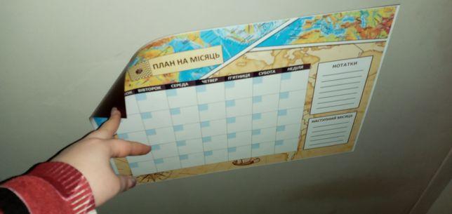 План на месяц расписание на магните