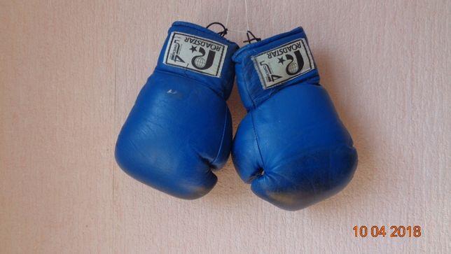 Продам перчатки боксерские синего цвета