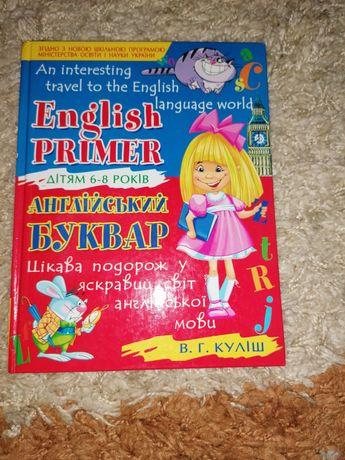 Англійский буквар 6-8 років