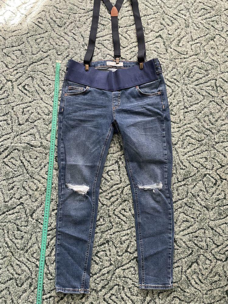 Продам джинси для вагітних Topshop