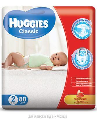 Huggies Подгузники Classic 2 (3-6 кг) 88шт хагис, хаггис,Ultra Comfort