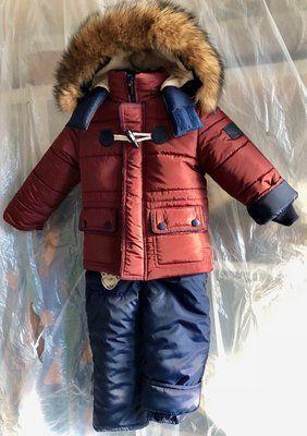 Зимний теплый комбинезон Куртка Натуральная опушка