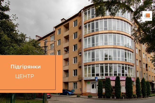 182 m² вигоди - офісне приміщення на вул. Марійки Підгірянки!