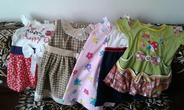 Літні плаття для принцеси