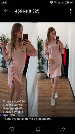 Продам платье. Новое