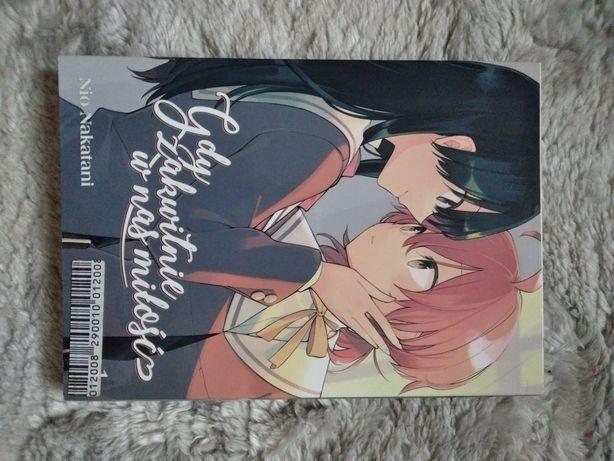 """Manga """"Gdy zakwitnie w nas miłość"""", tom 1"""