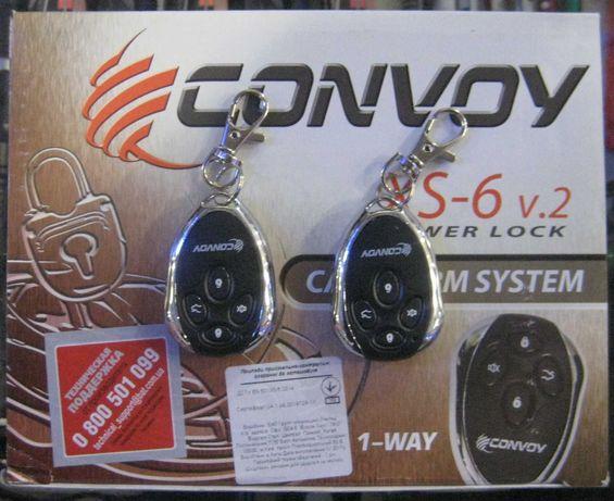 Автосигнализация Convoy XS-6 V.2 (новая, магазин)