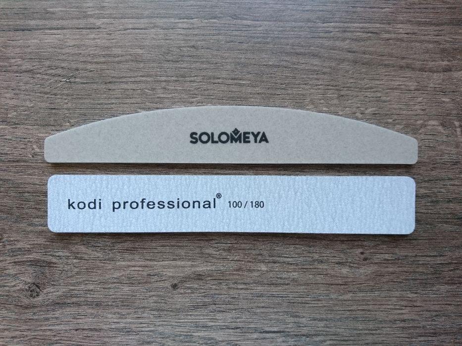 Пилочки для ногтей новые 2 шт Kodi Solomeya одним лотом Киев - изображение 1