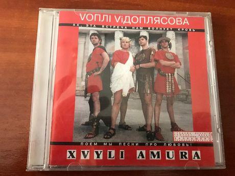 Продам Воплі Відоплясова Хвилі Амура CD