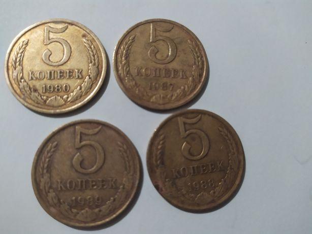 Монети 3 коп.  СССР.    5коп.  СССР.