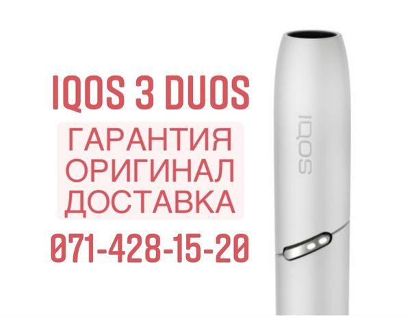 IQOS 3 DUOS duo, обновленная версия айкос дуос.