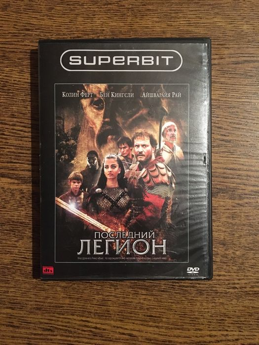 DVD диск. Последний легион. Запорожье - изображение 1