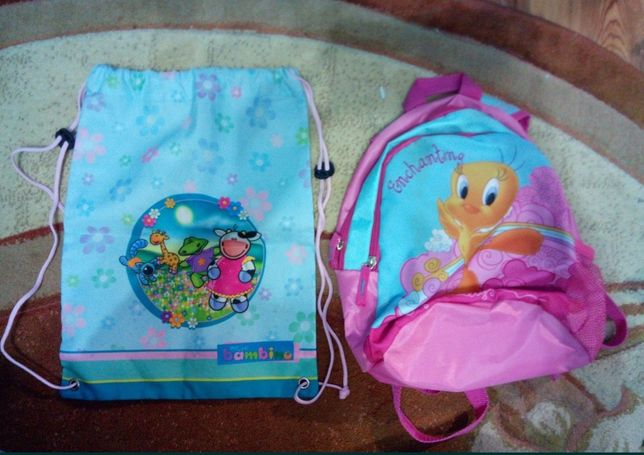 Całkiem nowy Komplet przedszkolaka plecak, worek na kapcie gratis